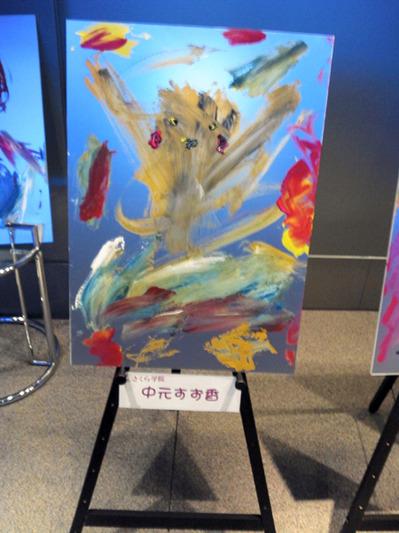 20130407アートの授業中元すず香.JPG