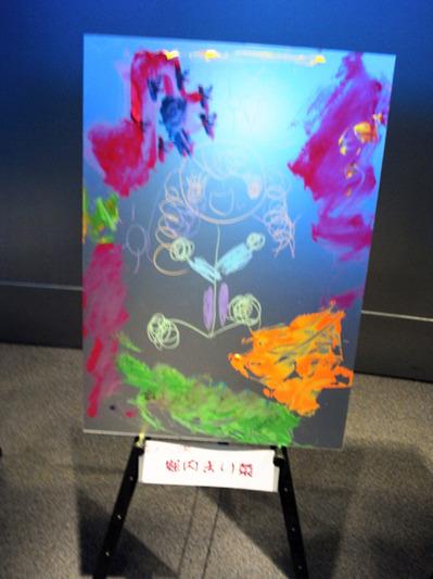 20130407アートの授業堀内まり菜.JPG