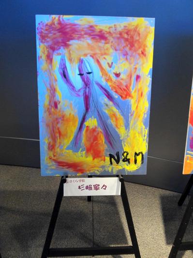 20130407アートの授業杉崎寧々.JPG