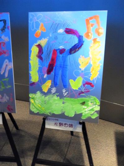 20130407アートの授業水野由結.JPG