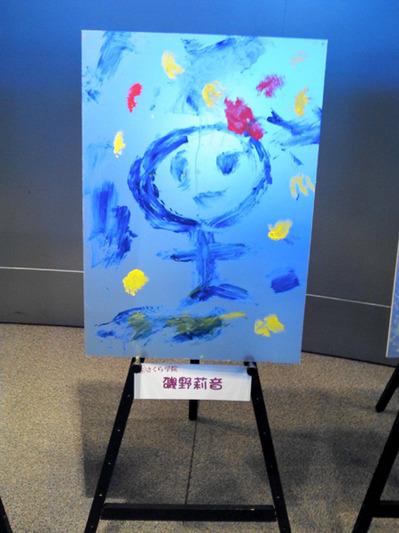 20130407アートの授業磯野莉音.JPG