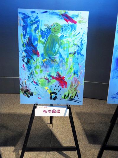 20130407アートの授業菊地最愛.JPG