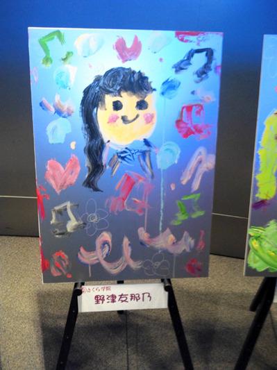 20130407アートの授業野津友那乃.JPG
