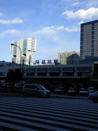 10.品川駅.JPG