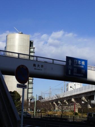 3.南大井付近.JPG