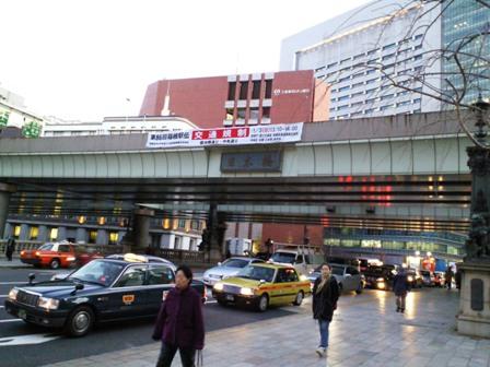 日本橋全景.JPG