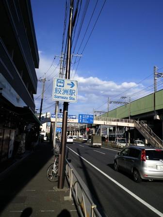 4.鮫洲駅付近.JPG