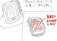 keserushi_case.jpg