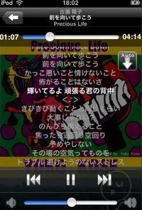 歌詞app.jpg