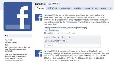 Facebook_TOP.jpg