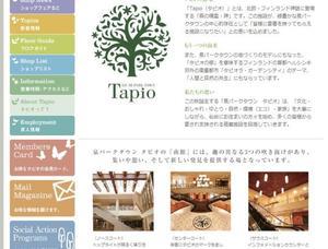 Tapio.jpg