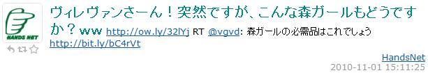 hands_vv2.jpg
