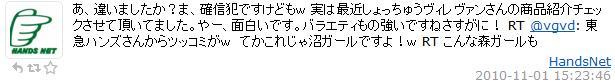 hands_vv4.jpg