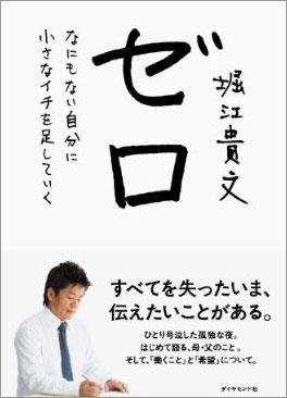 2-13hon01.jpg