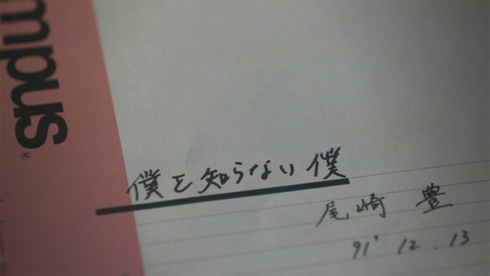 kokuyo02.jpg