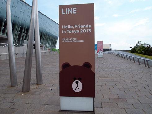 line201306.jpg