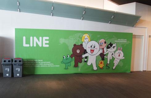 line201310.jpg