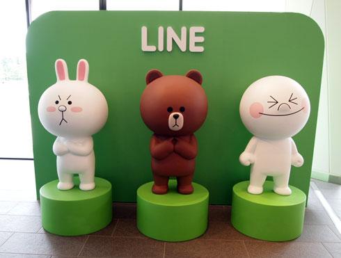 line201312.jpg