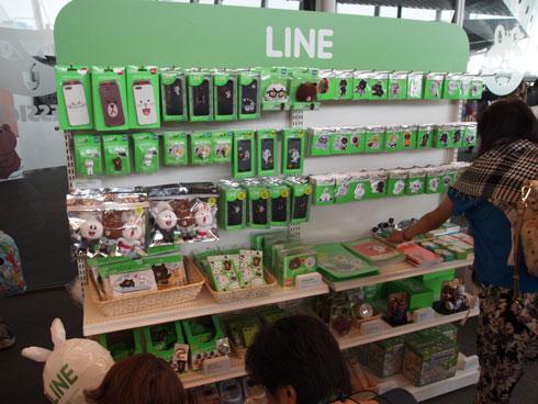 line201313.jpg