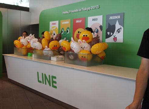 line201316.jpg