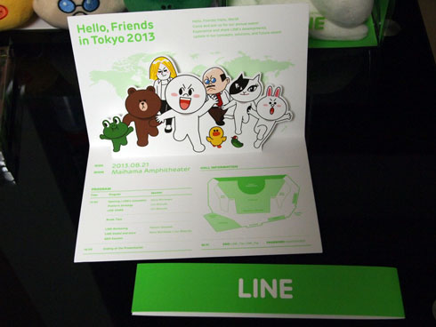 line201321.jpg