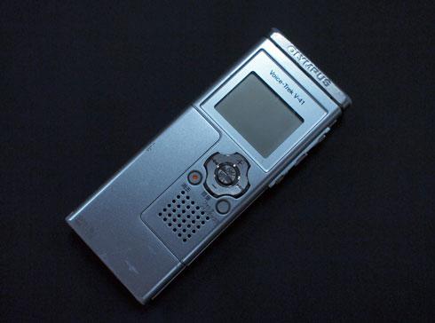 mono02.jpg