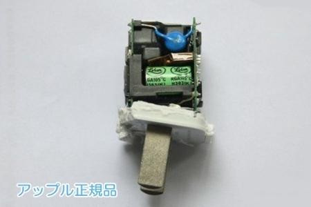 2210305c7-2.JPG