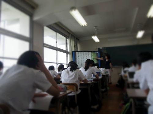 生徒目線から見た電子黒板.JPG