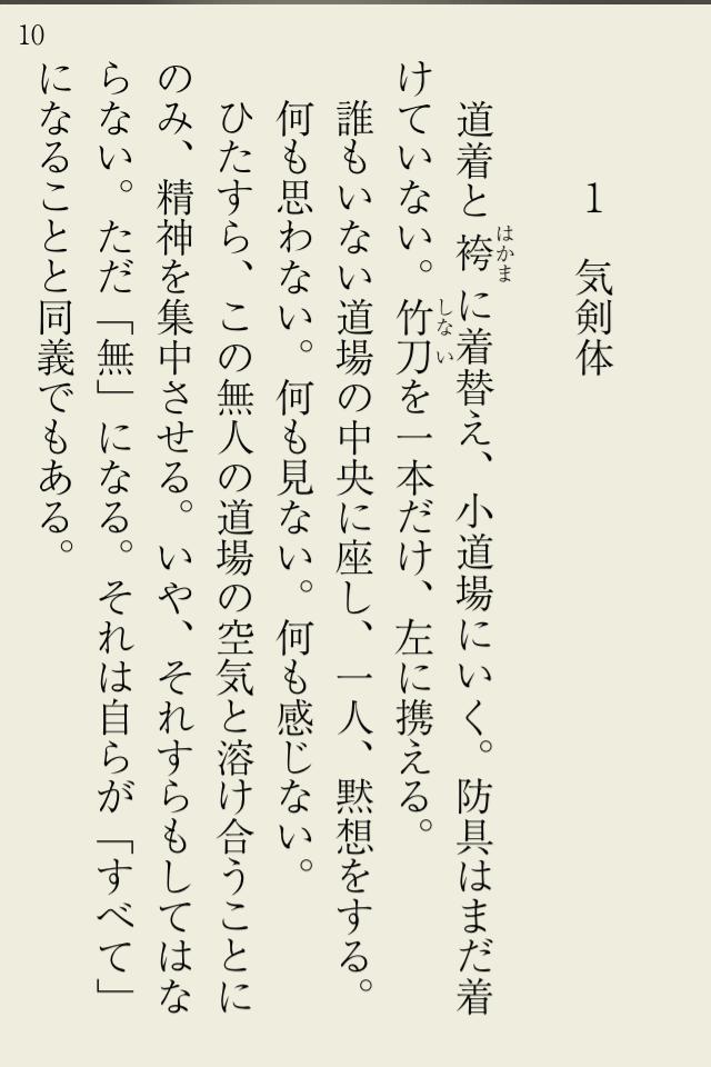 http://blogs.bizmakoto.jp/teppeitakahata/2010/09/04/IMG_0318.PNG