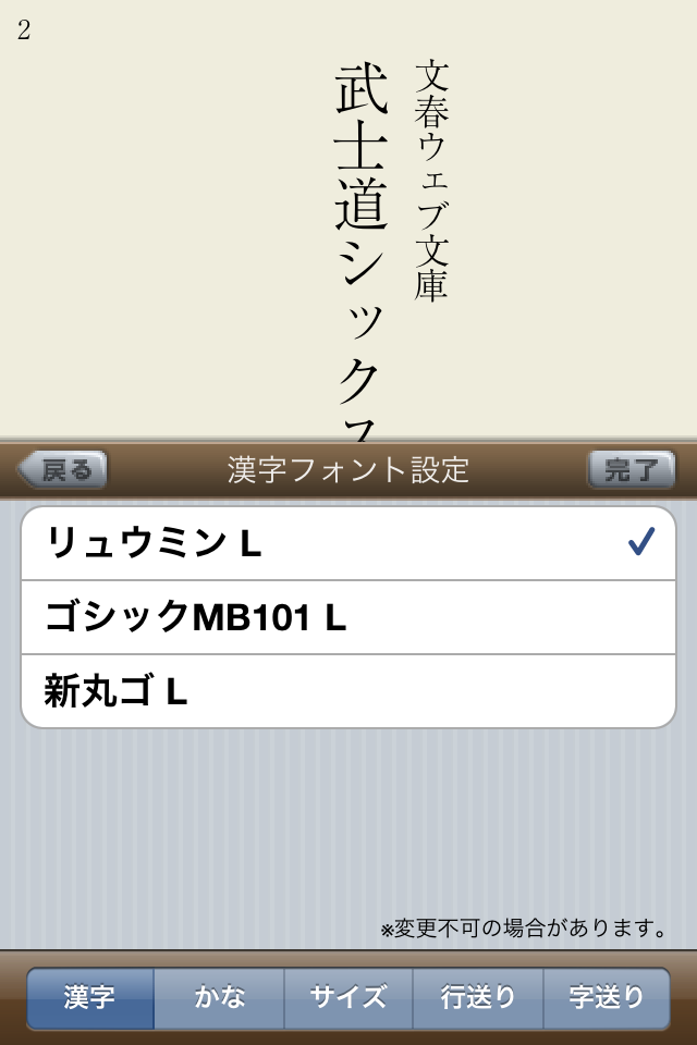 http://blogs.bizmakoto.jp/teppeitakahata/IMG_0322.PNG