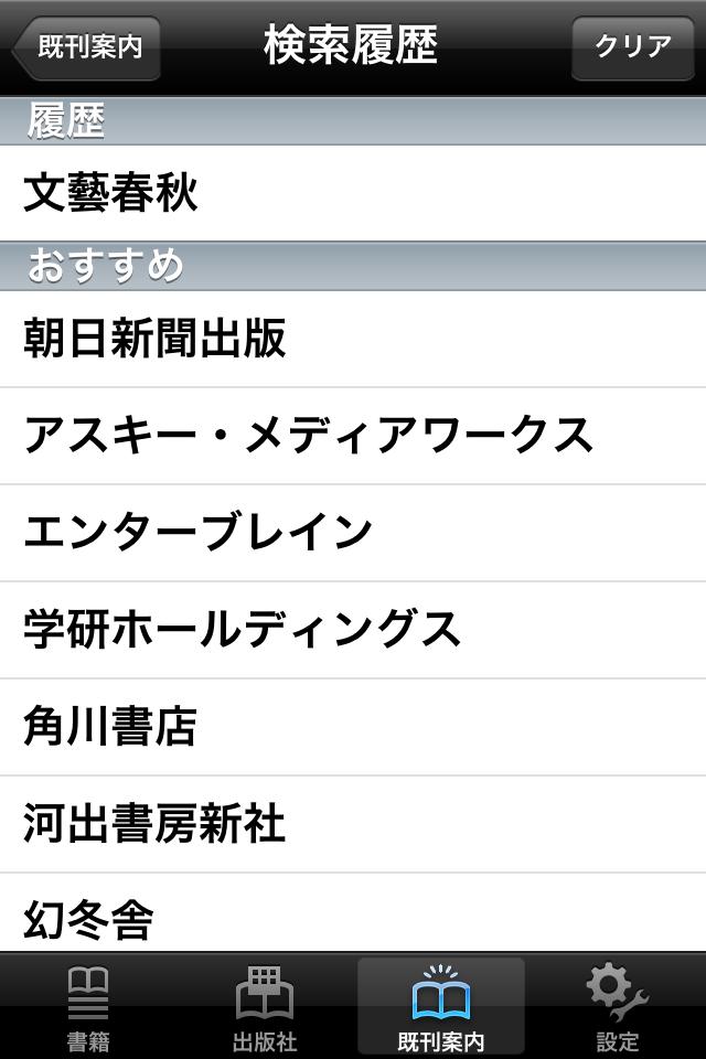 http://blogs.bizmakoto.jp/teppeitakahata/IMG_0329.PNG