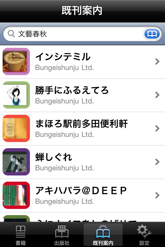 http://blogs.bizmakoto.jp/teppeitakahata/IMG_0330.PNG