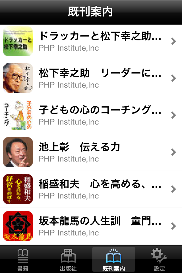 http://blogs.bizmakoto.jp/teppeitakahata/IMG_0331.PNG
