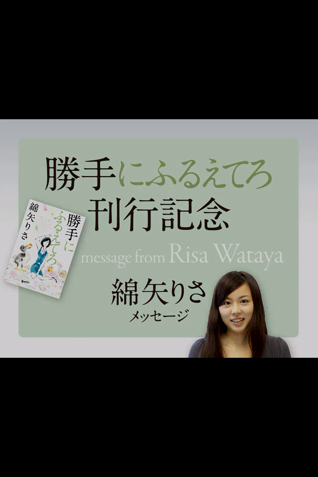 http://blogs.bizmakoto.jp/teppeitakahata/IMG_0334.PNG