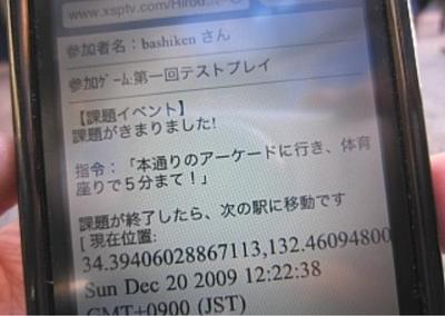 スクリーンショット(2010-06-22 9.36.37).png
