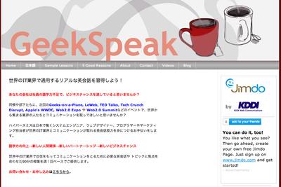 スクリーンショット(2010-09-15 10.43.36).png