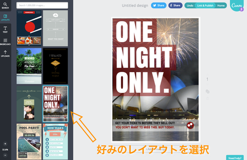 スクリーンショット 2014-07-11 15.26.47.png