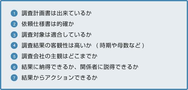 image_09-03[1].jpg
