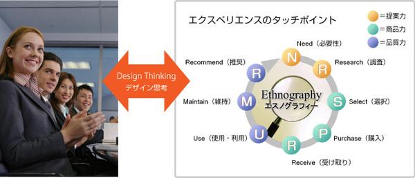 image_09-05[1].jpg