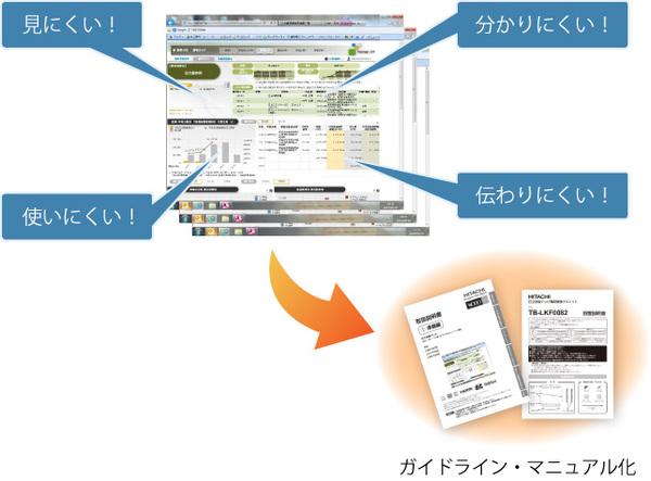 image_09-06[1].jpg