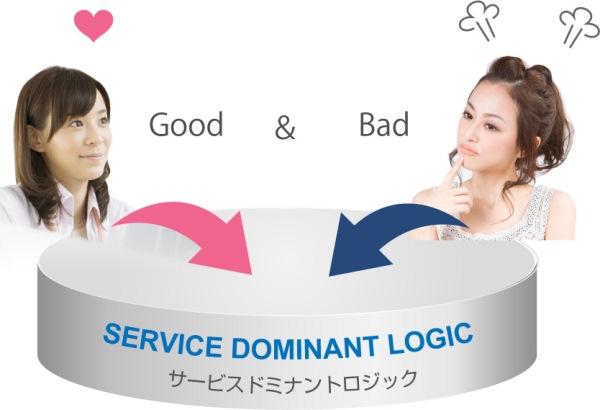誠ブログ用6_image_10-01.jpg