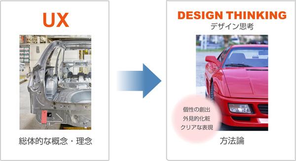 image_11-02.jpg