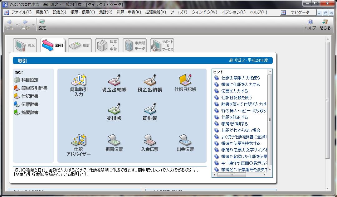 http://blogs.bizmakoto.jp/toppakoh/2012020506.jpg
