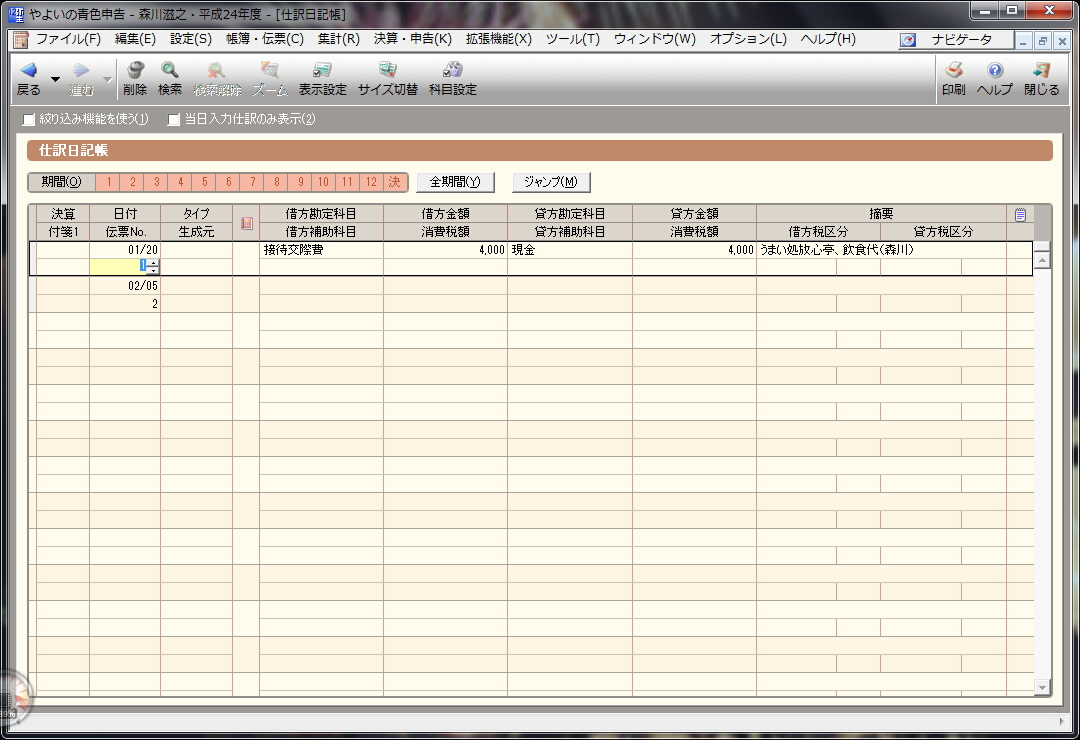 http://blogs.bizmakoto.jp/toppakoh/2012020508.jpg