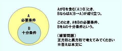 2012030301-2.jpg