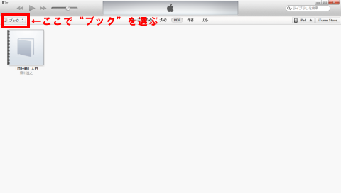 2013020502.PNG