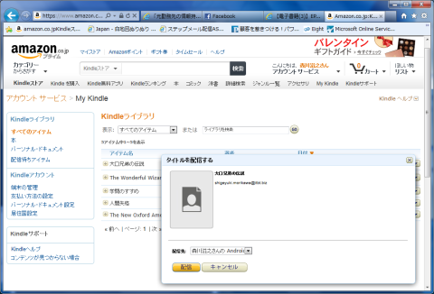 2013020702.png