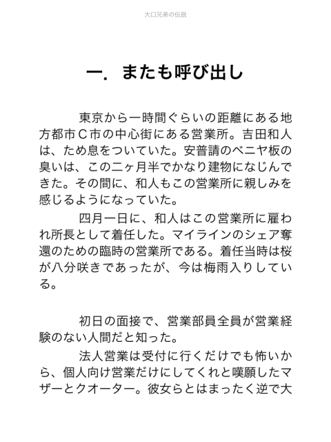 2013020706.png