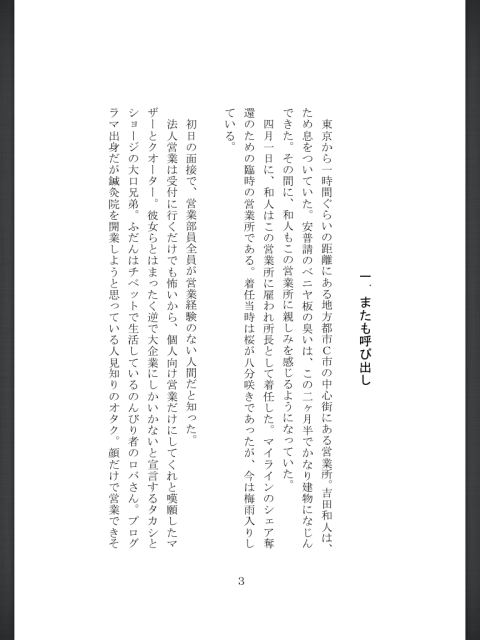 2013020707.png