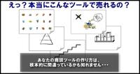 Shodan_top_mini.jpg